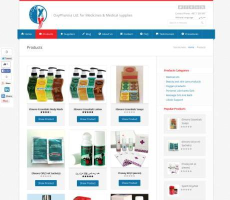 OxyPharma Ltd Website