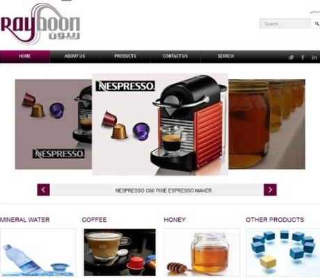Rayboon Trading Company Website