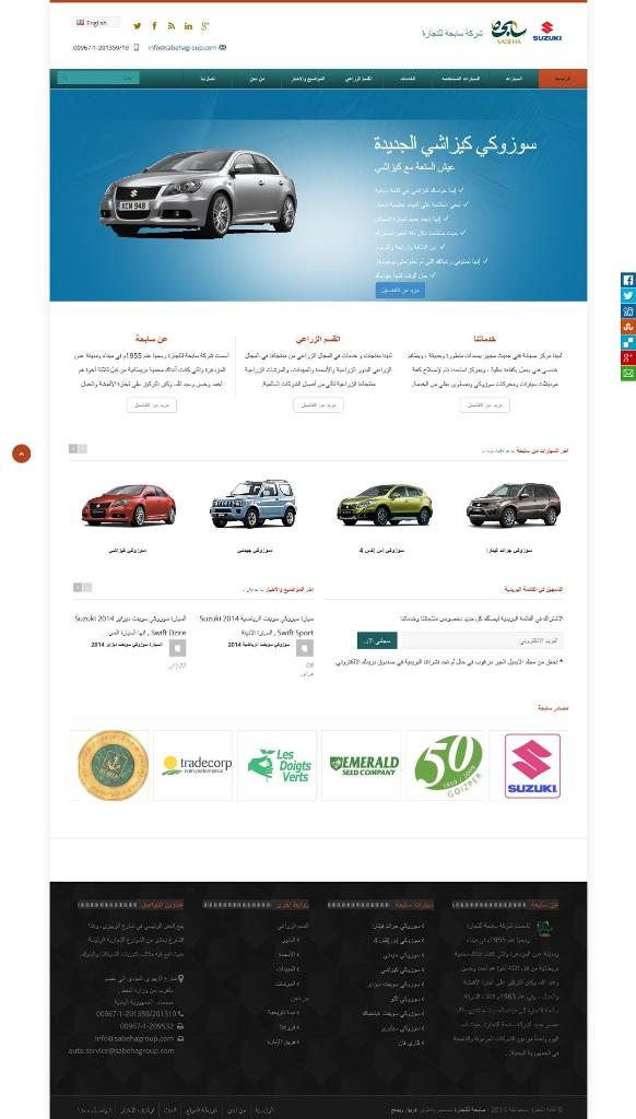 colorc_Sabeha-Group-Company-WebsiteGal_image_Main_OR_1