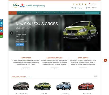 Sabeha Group Company Website