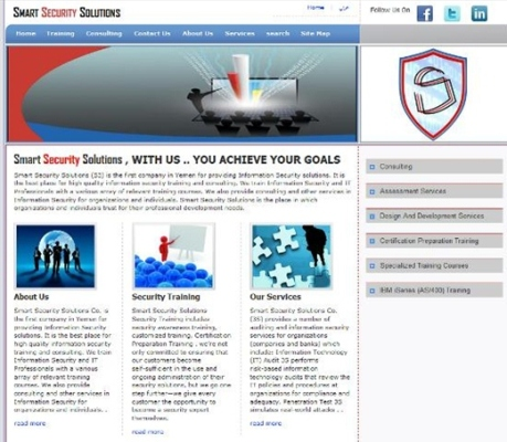 Smart Security Solutions  Website