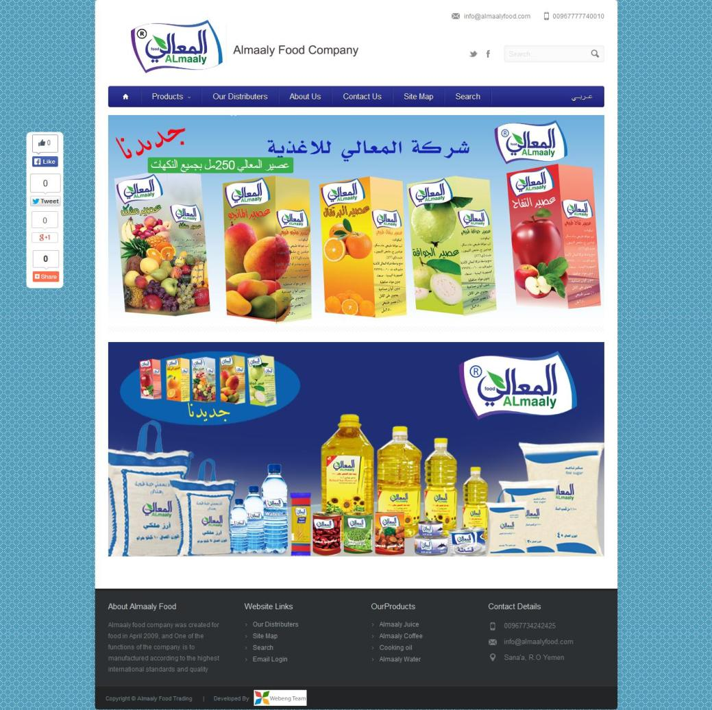 colorc_Almaaly-WebsiteGal_image_Main_OR_1
