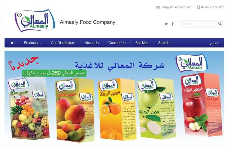 Almaaly Food Website